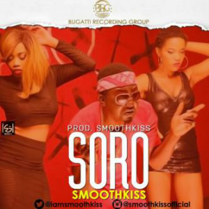 smoothkiss-soro