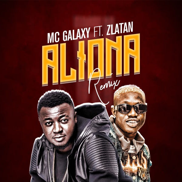 MC Galaxy Aliona (Remix)